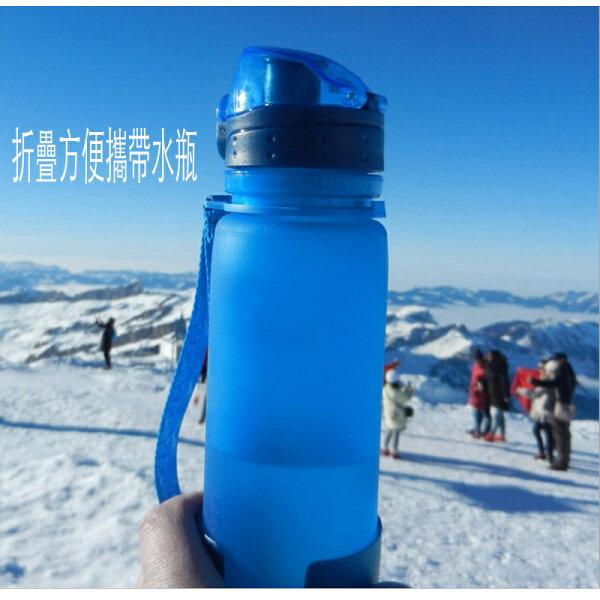 350ml摺疊水壺伸縮杯摺疊杯隨身杯環保杯旅遊不鏽鋼小巧戶外隨身露營野