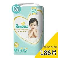 【幫寶適】一級幫 日本境內版 尿布 M 62片*3包/箱(186片) 0