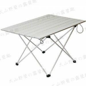 【露營趣】中和安坑 TNR-241 超輕鋁合金桌 XL號 鋁捲桌 蛋捲桌 摺疊桌 折合桌 休閒桌