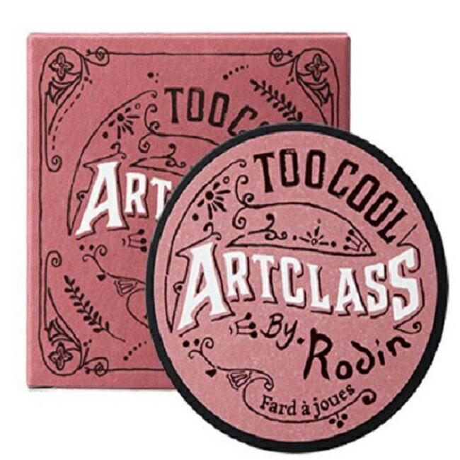 美術課三色腮紅餅-玫瑰 1