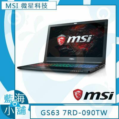MSI微星GS637RD-090TW15吋電競筆記型電腦(7代i7四核心∥GTX1050獨顯∥128GB+1TB雙硬碟∥SteelSeries電競背光鍵盤▼7代旗艦電競。新機上市▼)
