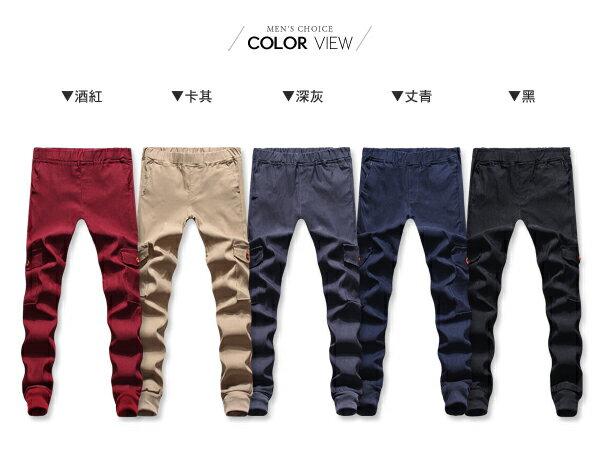 ☆BOY-2☆【KK3846】超彈力美式潮流電繡縮口褲 1