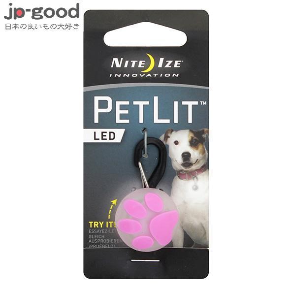 寵物LED安全警示燈 - 粉色