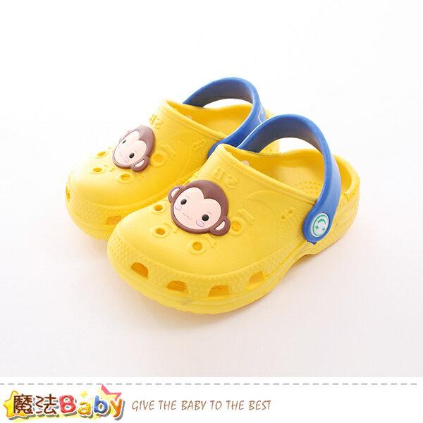 童鞋水陸兩用輕便鞋魔法Baby~sd5020