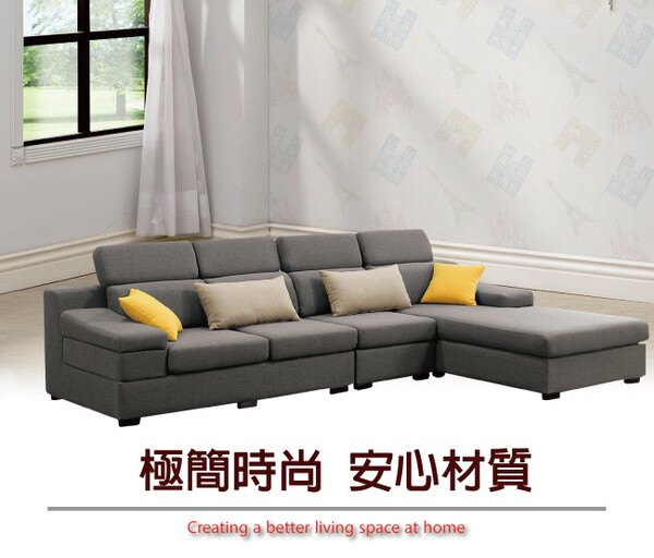 【綠家居】比利南時尚棉麻布L型獨立筒沙發組合(二色可選&左右二向可選)