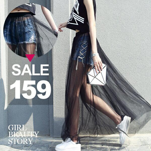 SISI【P8019】敲美飄逸透視感百搭鬆緊腰大傘襬網紗長裙半身長裙