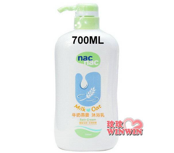 NAC NAC 牛奶燕麥 沐浴乳 700ML