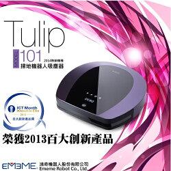 EMEME 智慧型掃地機器人 吸塵器 Tulip101 紫羅藍 (送兩年份耗材) 居家幫手