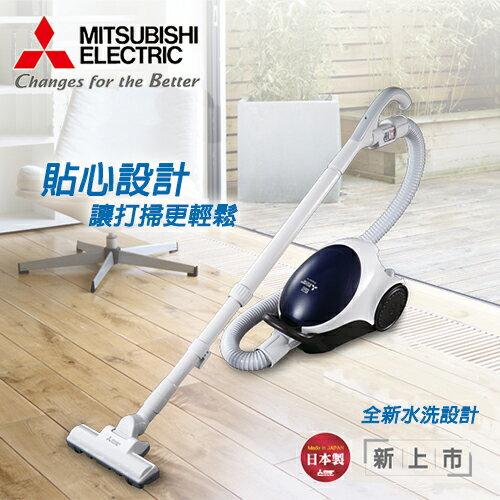 <br/><br/>  MITSUBISHI三菱 TC-S143JTW 紙袋式吸塵器<br/><br/>