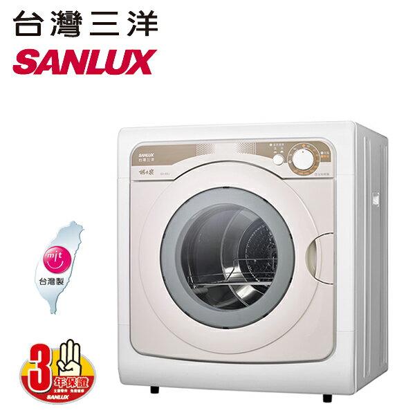 <br/><br/>  SANLUX 台灣三洋 7.5公斤機械式乾衣機 SD-85U<br/><br/>