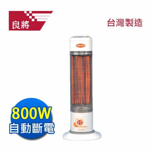 <br/><br/>  良將 定時直立式碳素電暖器【LJ-901T】<br/><br/>
