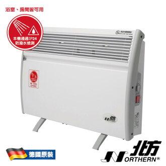 NORTHERN 北方環流式電暖器【CH-2301/CH2301】浴室型