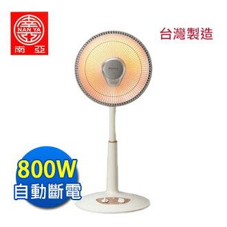 南亞牌 14吋定時碳素電暖器【TAN-914TH】
