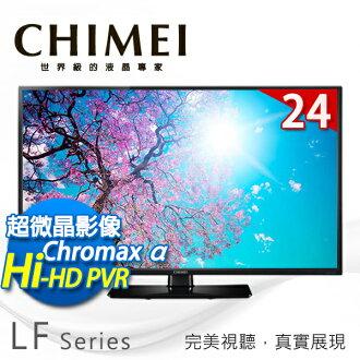 CHIMEI 奇美 24吋 LED 液晶顯示器 液晶電視 TL-24LF65 (含視訊盒)