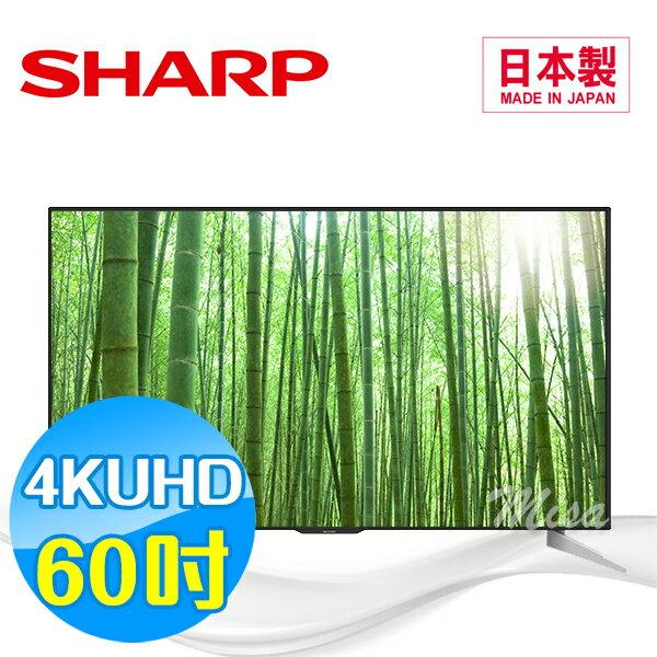 SHARP夏普 60吋 4K液晶連網電視 LC-60U33JT 日本製