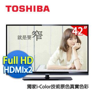 TOSHIBA東芝 42吋LED液晶電視【42P2430VS】