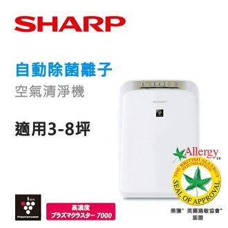SHARP夏普 自動除菌離子空氣清淨機 【FU-D30T-W】