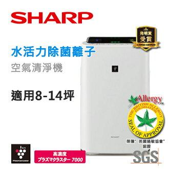 SHARP夏普 水活力空氣清淨機【KC-JD60T】日本原裝