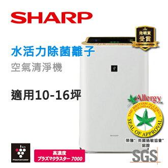 SHARP夏普 水活力空氣清淨機【KC-JD70T】日本原裝
