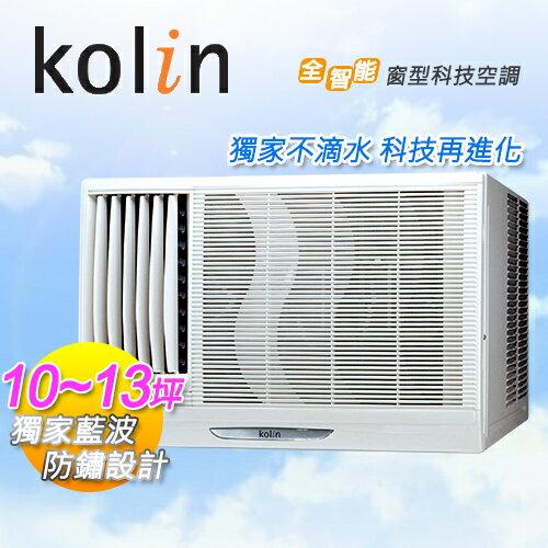 Kolin歌林 10~13坪 窗型冷氣 KD~562R01 KD~562L01^(含  舊