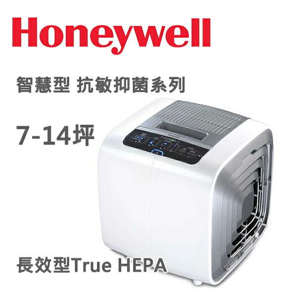 Honeywell 7-14坪 智慧型空氣清淨機【HAP-801APTW】抗敏仰菌系列
