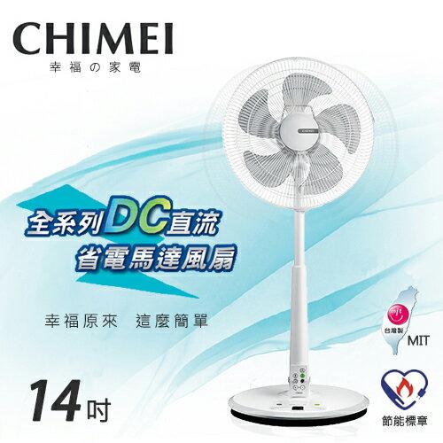 CHIMEI奇美 14吋 DC直流 智能立扇 風扇 電風扇 DF-14B0ST