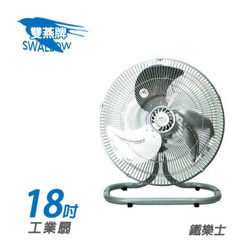 雙燕牌18吋 工業桌扇 電扇 電風扇 F-1802(18吋工業扇)