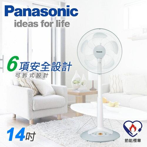 Panasonic國際牌 14吋 節能電風扇F-L14AMR