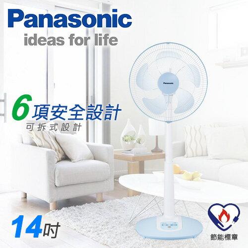 Panasonic國際牌 14吋 節能電風扇F-L14AMS