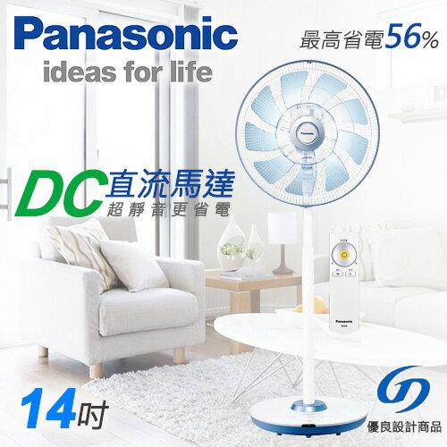 Panasonic國際牌 14吋 DC節能電風扇 F-L14DMD