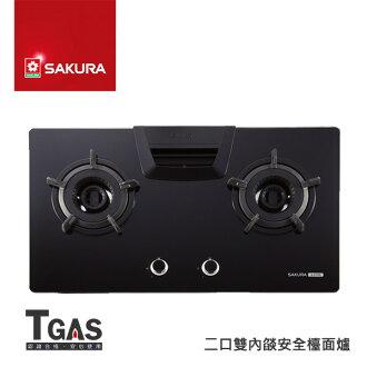 SAKURA櫻花 二口雙內燄安全檯面爐【G-2722G】含基本安裝
