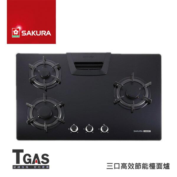 SAKURA櫻花 三口高效節能檯面爐【G-2835G】含基本安裝