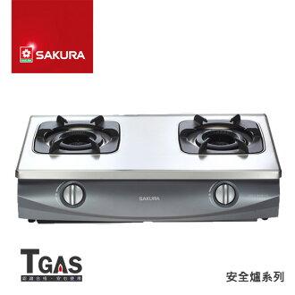 SAKURA櫻花 雙環內燄安全爐【G-5512】含基本安裝