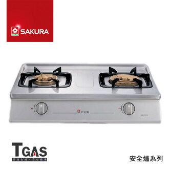 SAKURA櫻花 炒翻天安全爐(三環爐)【G-5610K】含基本安裝