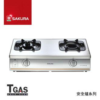 SAKURA櫻花 內燄防乾燒安全爐【G-5703】含基本安裝