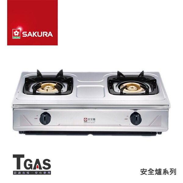 SAKURA櫻花 全白鐵安全爐【G-632KS】含基本安裝