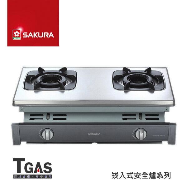 SAKURA櫻花 雙環內燄安全爐【G-6512】含基本安裝