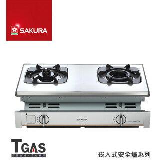 SAKURA櫻花 內燄防乾燒崁入爐【G-6703】含基本安裝