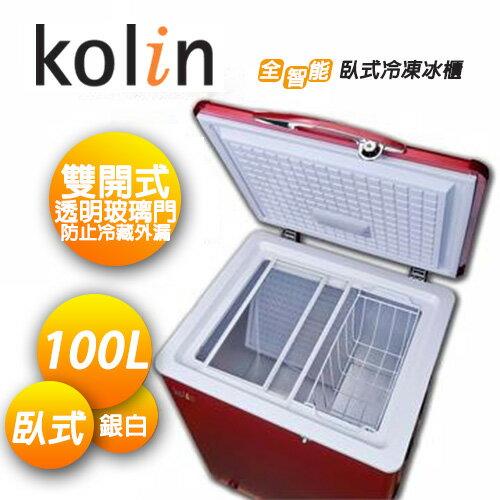 Kolin歌林 100L臥式冷凍冰櫃(KR-EL110F01-R)