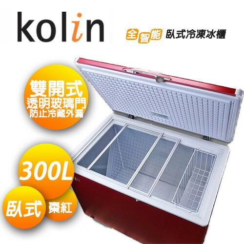 Kolin歌林 300L臥式冷凍冰櫃(KR-EL130F01-R)