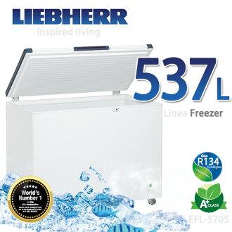 LIEBHERR德國利勃 537L密閉冷凍櫃【EFL-5705】