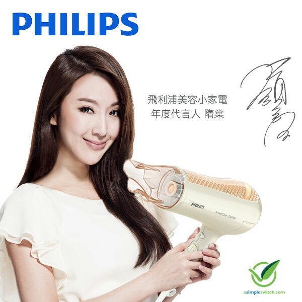 PHILIPS飛利浦 溫控天使護髮吹風機【HP8270】