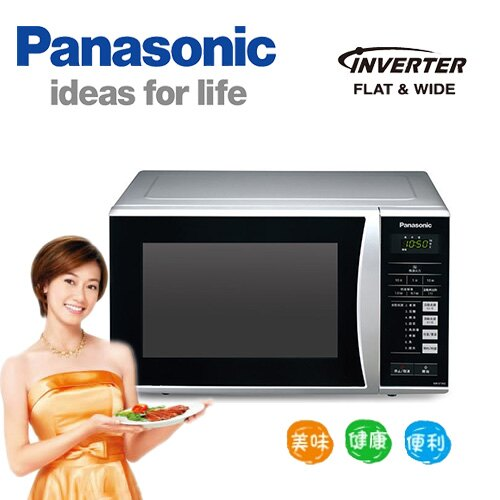 Panasonic 國際牌 25L 微電腦微波爐 NN-ST342