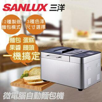 SANLUX SANYO 台灣三洋 烤麵包機【SKB-8202】微電腦製麵包機