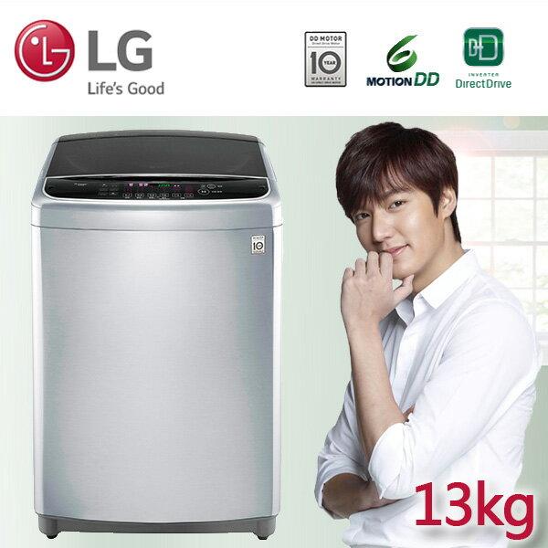 LG 13KG DD直立式變頻洗衣機  WT-D135SG