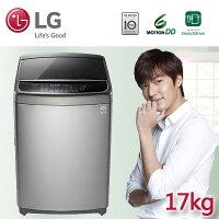 LG電子到LG樂金 17KG 蒸善美直立變頻洗衣機【WT-SD176HVG】