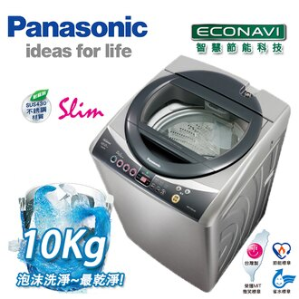 Panasonic國際牌 10公斤ECO NAVI變頻洗衣機NA-V100YBS不銹鋼