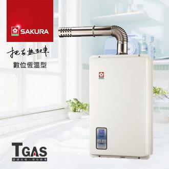 SAKURA櫻花 13公升 SPA數位恆溫熱水器【SH1335】含基本安裝