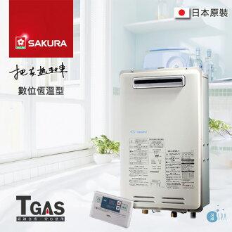 SAKURA櫻花 24公升 SPA數位恆溫熱水器【GK2420KT】日本原裝