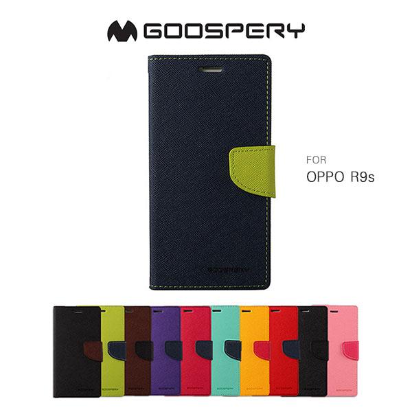強尼拍賣~GOOSPERYOPPOR9sFANCY雙色皮套撞色孔位精準可插卡磁扣保護套側翻套